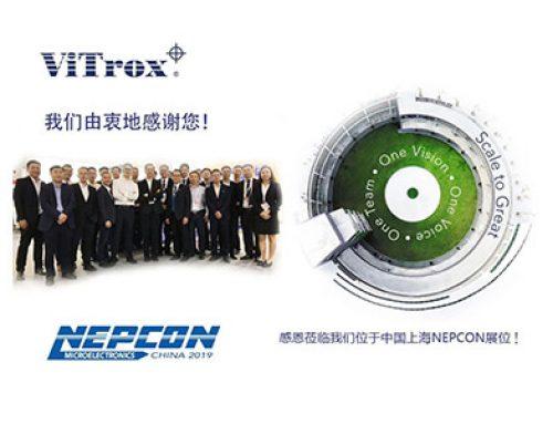 上海科测参加2019年上海NEPCON