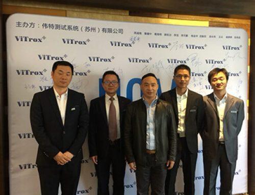 2018年Vitrox UGM会议在苏州和东莞成功举行