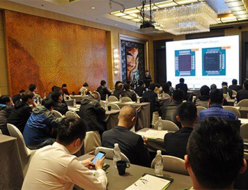 科测参加2019年Vitrox UGM会议现场(苏州)